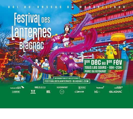 Affiche du Festival des Lanternes